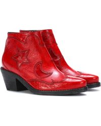 McQ - Solstice Zip Leather Ankle Boots - Lyst