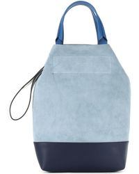 Rag & Bone - Leather And Suede Tote - Lyst