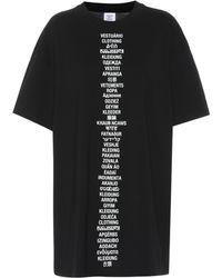 Vetements - T-shirt En Jersey De Coton Imprimé - Lyst
