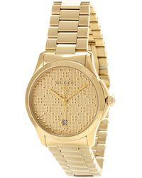Gucci - Reloj de acero inoxidable G-Timeless - Lyst