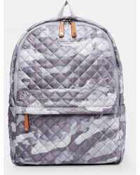 MZ Wallace - Gray Camo Metro Backpack - Lyst