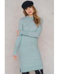 Second Female - Brook O-neck Knit Dress - Lyst