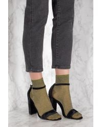 mpDenmark - Ankle Pi Sock - Lyst