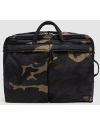 Porter Countershade 3way Briefcase