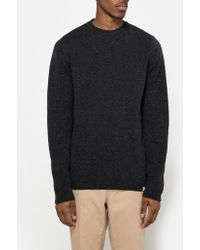 Need Supply Co. - Sigfred Lambswool Jumper - Lyst