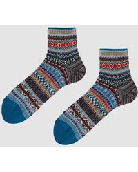 Chup - Ankle Sock In Teal - Lyst