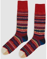 Chup - Fika Knit Sock - Lyst