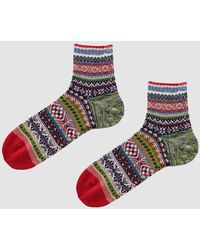 Chup - Ankle Sock In Cherry - Lyst