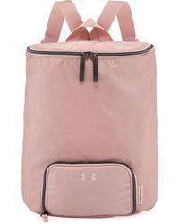 Under Armour - Midi Zip-top Water-resistant Backpack - Lyst