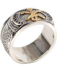 Konstantino - Men's Stavros 18k Gold Trim Ring - Lyst