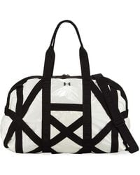Under Armour - This Is It Metallic Gym Bag - Lyst