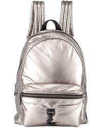 Rebecca Minkoff - Riley Tall Puffy Backpack - Lyst