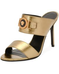 30c9f3c7122 Lyst - Gucci White Leather Icon Bit T-strap Platform Sandals in White