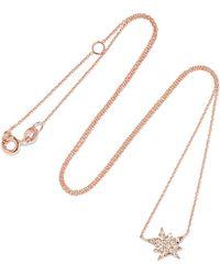 Diane Kordas - Explosion 18-karat Rose Gold Diamond Necklace - Lyst