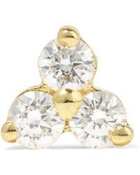 Maria Tash - 18-karat Gold Diamond Earring Gold One Size - Lyst