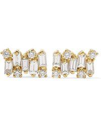 Suzanne Kalan - 18-karat Gold Diamond Earrings - Lyst