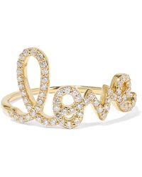 Sydney Evan - Large Love 14-karat Gold Diamond Ring Gold 7 - Lyst