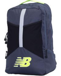 New Balance - Game Changer Backpack - Lyst