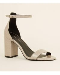 c3b980b871e New Look White Studded Block Heel Gladiator Sandals in White - Lyst