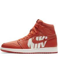 Nike - Air Jordan 1 Retro High OG Zapatillas - Lyst