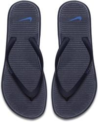 Nike - Solarsoft Ii Flip Flop - Lyst