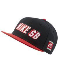 eb59e5499b3e9 Nike Lebron H86 Adjustable Hat (black) in Black for Men - Lyst