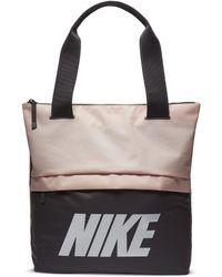 8a601c23c3 Sacs fourre-tout et cabas Nike femme à partir de 20 € - Lyst