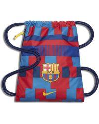 36caec27d3 Nike - Fc Barcelona Stadium Football Gymsack - Lyst