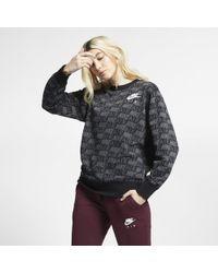 b18387078ce0 Nike Air Rally Zip Sweater in Orange - Lyst