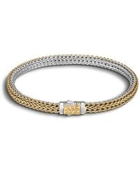 John Hardy - 'classic Chain' Extra Small Reversible Bracelet - Lyst