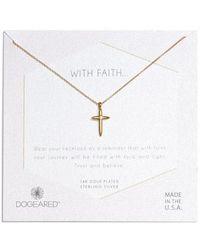 Dogeared - Faith Cross Necklace - Lyst