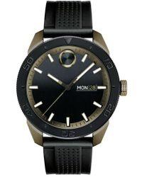 Movado - Bold Sport Silicone Strap Watch - Lyst