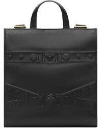 Versace - Tribute Embossed Leather Backpack - Lyst