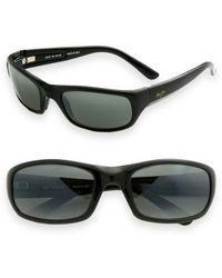 Maui Jim - 'stingray - Polarizedplus2' 56mm Sunglasses - Lyst