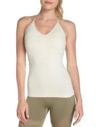 Climawear - Vivacity Camisole - Lyst