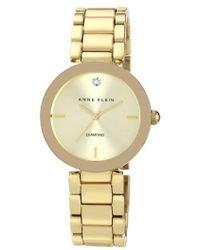 Anne Klein - Mirror Bezel Bracelet Watch - Lyst