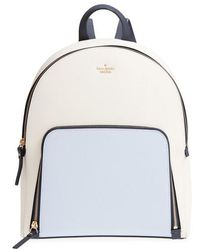 Kate Spade - Cameron Street - Hartley Leather Backpack - - Lyst