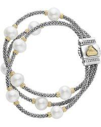 Lagos - Luna Pearl Triple Strand Bracelet - Lyst