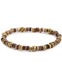 Link Up | Lava Rock & Brass Bead Bracelet | Lyst