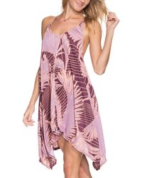 Maaji - Brilliant Cactus Cover-up Dress - Lyst