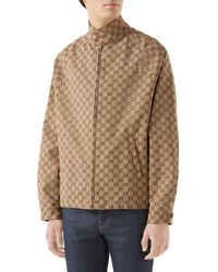 cc7eeac8 Gucci Hypnotism Print Bomber Jacket in Natural for Men - Lyst