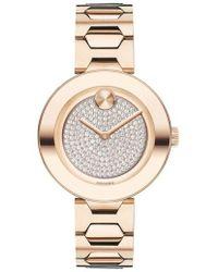 Movado - Bold Pave T-bar Bracelet Watch - Lyst