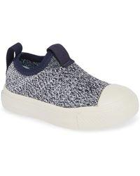 People - The Phillips Knit Sneaker - Lyst
