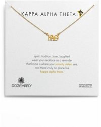 Dogeared - Dogered 'kappa Alpha Theta' Pendant Necklace - Lyst
