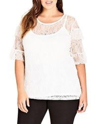 City Chic - Lace Power Top - Lyst