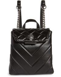 Kurt Geiger - Small Kensington Leather Backpack - - Lyst