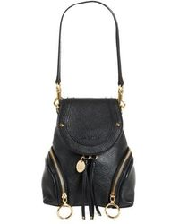 See By Chloé - Small Olga Leather Backpack - Lyst