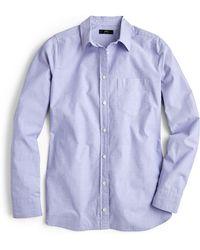 228d0f02530d J.Crew Classic-fit Shirt In Mixed Denim Stripe in Blue - Lyst