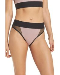 Ultracor - Reef Sport Mesh High-waist Bikini Bottoms - Lyst