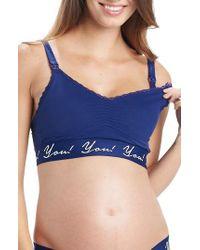 YOU LINGERIE - Gia Wireless Maternity/nursing Bra - Lyst